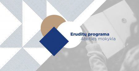 Eruditų programa Ateities mokykla