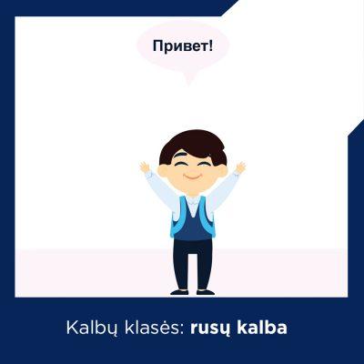 Kalbų klasės: Rusų kalba